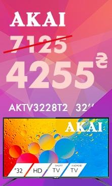 "Телевизор Akai 32"" HD Smart-TV по акции"