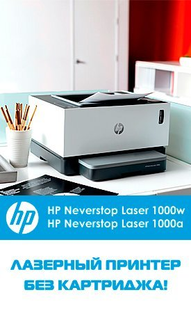 printeru-bez-kartridga