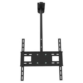 """Потолочное крепление КВАДО К-83 для ТВ с диагональю 30-53"""" вид спереди"""