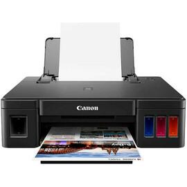 Принтер Canon PIXMA G1411 (2314C025AA) вид спереди в работе