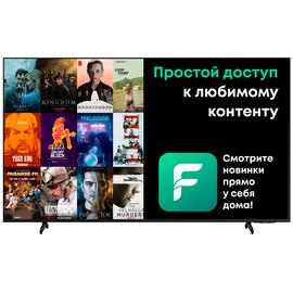 Услуга расширенной настройки Smart TV, фото
