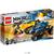 LEGO Ninjago Громовой Наезник (70723), фото 1