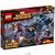 LEGO Marvel Super Heroes Люди Икс Против Стража (76022), фото 2