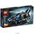 LEGO Technic Аппарат На Воздушной Подушке (42002), фото 1
