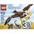 LEGO Creator Кондор 3 в 1 (31004), фото 6