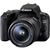 Зеркальный фотоаппарат Canon EOS 200D kit (18-55mm) EF-S IS STM black вид спереди