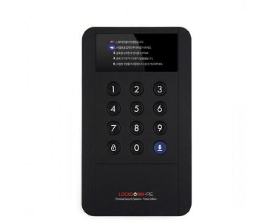 Карман для HDD SkyDigital Ezsave LockDown PE, фото