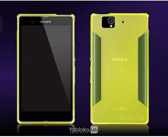 Чехол для Sony Xperia Z More Para Collection (Neon Yellow), фото