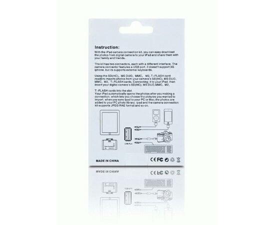 Переходник для iPad Connection kit 5+1 in 1(White) вид коробки сзадиПереходник для iPad Connection kit 5+1 in 1(White)