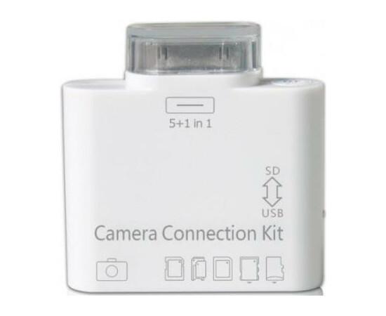 Переходник для iPad Connection kit 5+1 in 1(White) вид спереди